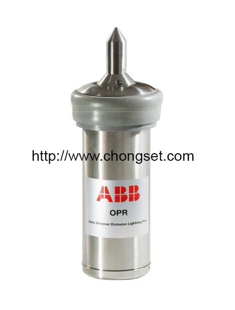 ABB OPR 45